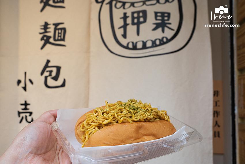 【林口】韓國爆漿乳酪大蒜麵包來囉,高雄超人氣的八蒜包快閃林口!蒜香飄散整層樓