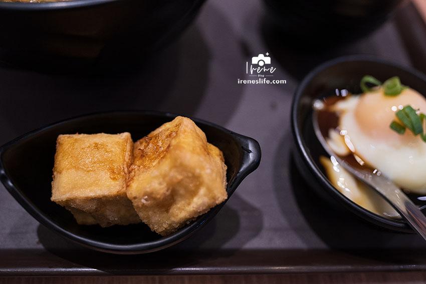 平價大份量的日式定食,丼飯、咖哩、烏龍麵通通只要一百出頭就能享有.松三町(蘆洲店)