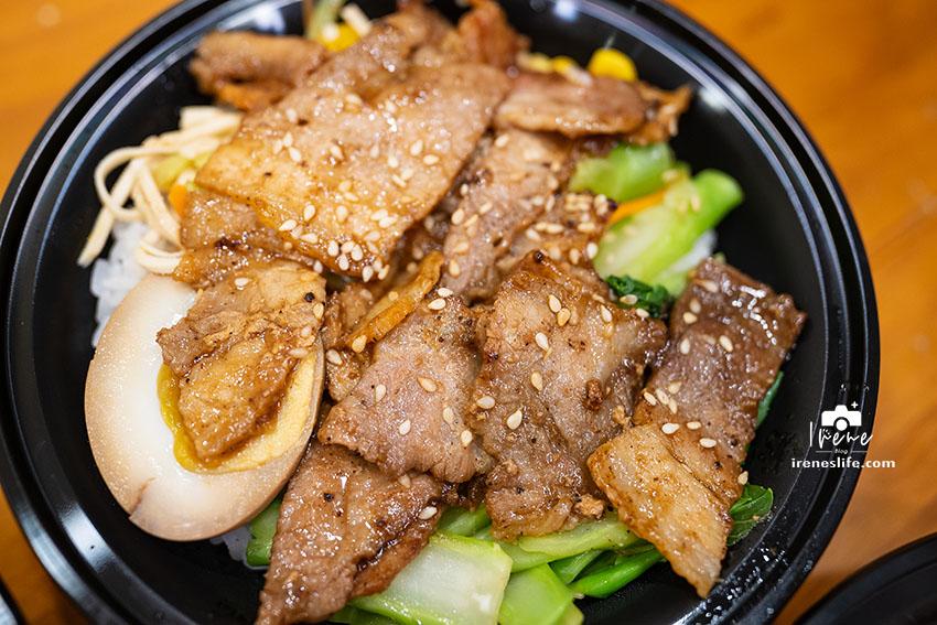 網站近期文章:三重日式烤肉飯推薦,慢火現烤的燒肉片刷上自製烤肉醬,配上柴魚彷彿在吃日本貓飯