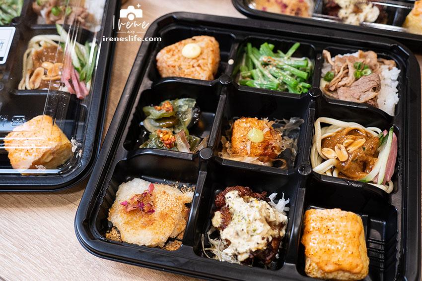 延伸閱讀:居酒屋也推出外帶餐盒,外帶外送餐點全打五折!九宮格餐盒只要165元,一次吃到九款料理