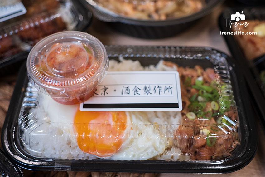 居酒屋也推出外帶餐盒,外帶外送餐點全打五折!九宮格餐盒只要165元,一次吃到九款料理