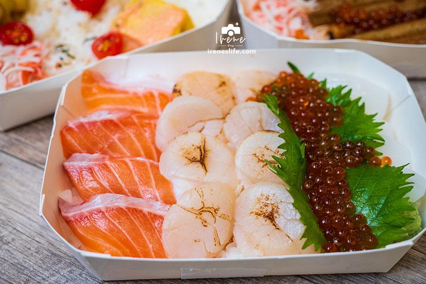 延伸閱讀:台北排隊美食合掌村推出外帶餐盒囉,干貝、鮭魚親子鋪滿滿,找不到飯在哪!滿500元還送一顆特級大干貝