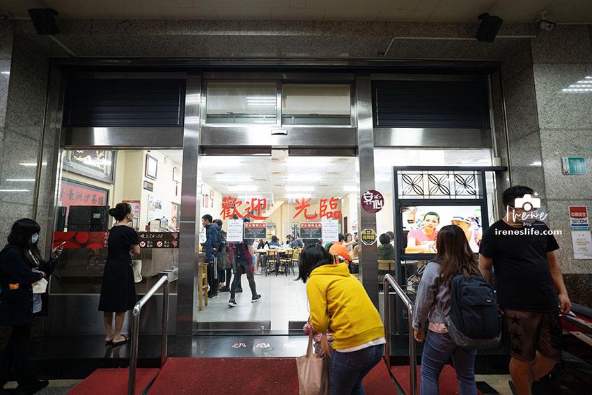 【台南】台南超人氣必吃汕頭火鍋,靈魂的沙茶超吸粉!3千多個評論高達4.1分.小豪洲沙茶爐