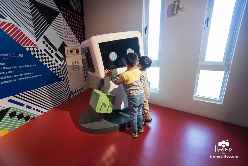 屏東恆春免費親子景點,免門票還有室內2層樓旋轉溜滑梯、4D立體劇場、地震體驗屋、電廠冰棒