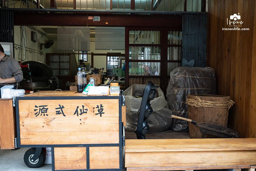 源式仙草茶