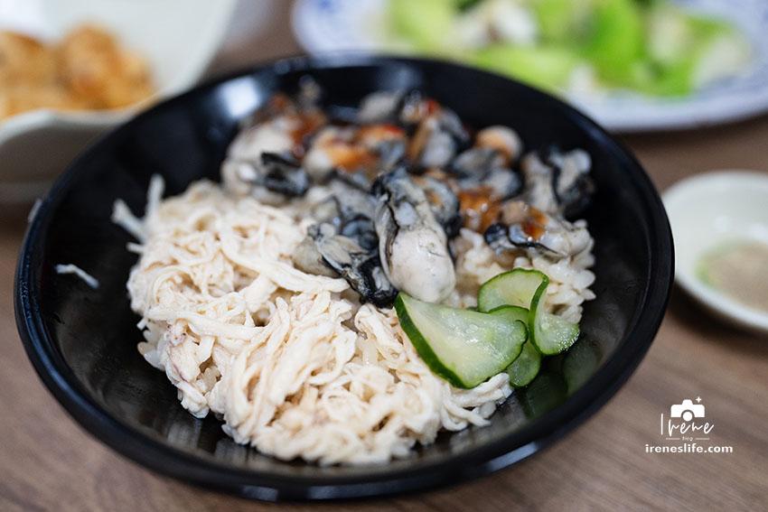 鮮蚵魯肉飯