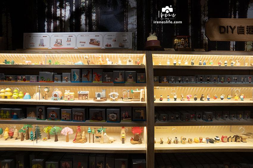 木育森林羅東店