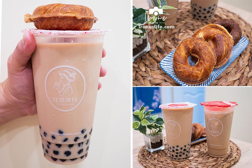 今日熱門文章:連鎖的古早味紅茶,紅茶洋行很多地方有但只有這家有賣現烤奮起湖甜甜圈!紅茶冰淇淋香甜透清涼