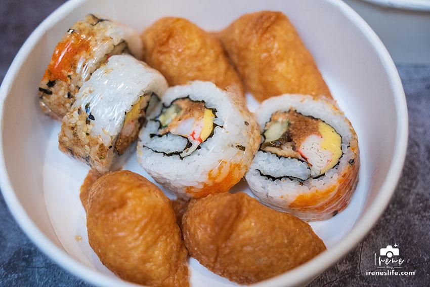 饗食天堂壽司