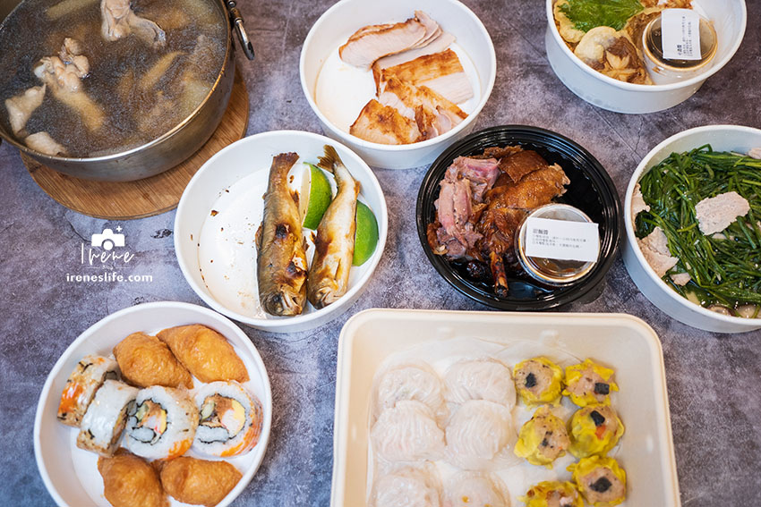今日熱門文章:在家吃buffet!饗食天堂防疫超值免運組合幫你送到家,2肉+2海鮮+1菜只要699元起