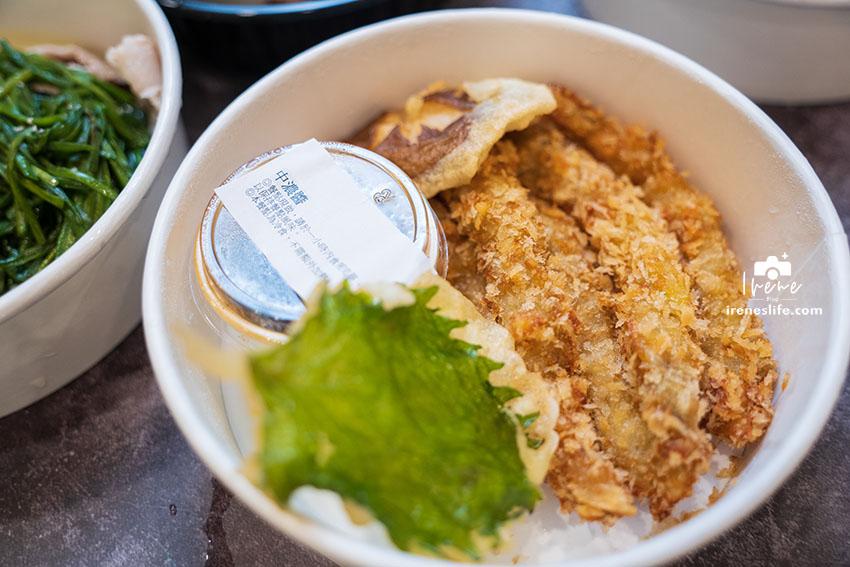 饗食天堂炸蝦