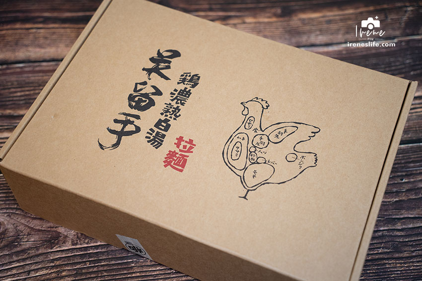 雞濃熟白湯柚子胡椒拉麵