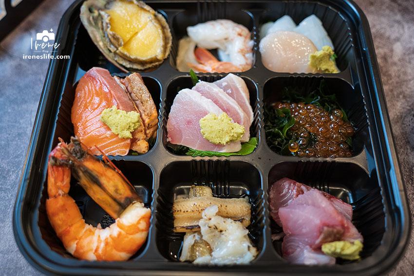 網站近期文章:隱藏在信義區巷弄中的日式無菜單料理店,疫情期間推出生食九宮格、熟食九宮格,只要250元起就能擁有
