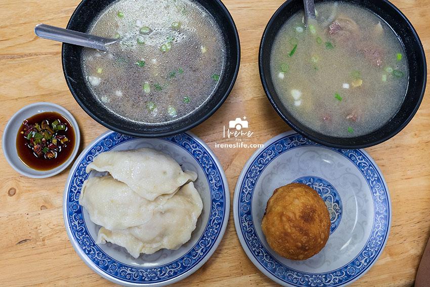 澎湖馬公美食,文康商圈早餐一條街,開門就大排長龍的北新橋牛雜湯,巨無霸煎餃誇張的大
