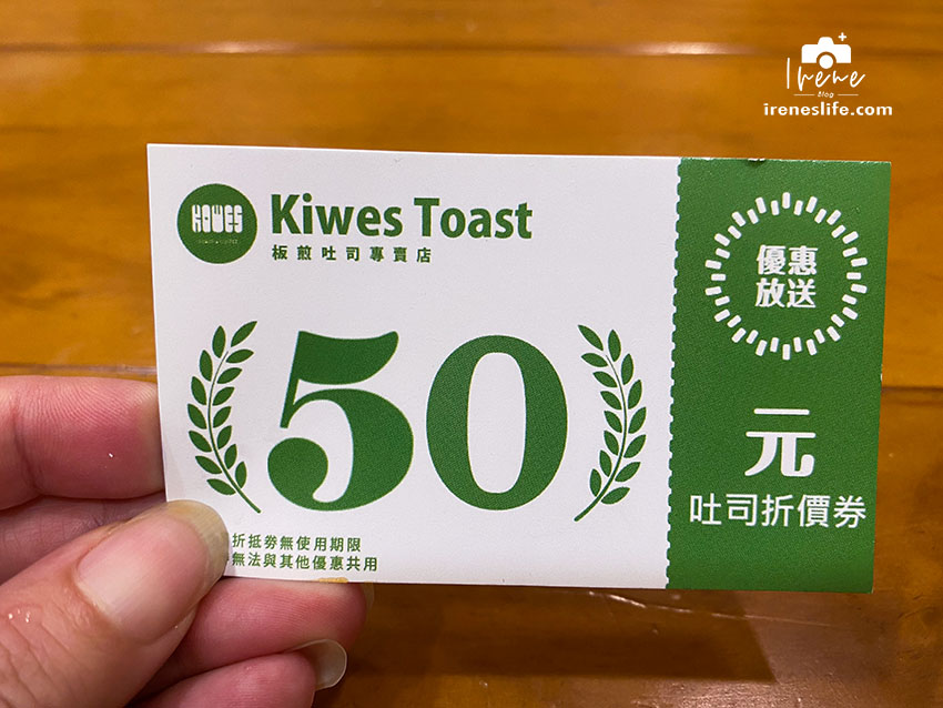 Kiwes Toast & Coffee