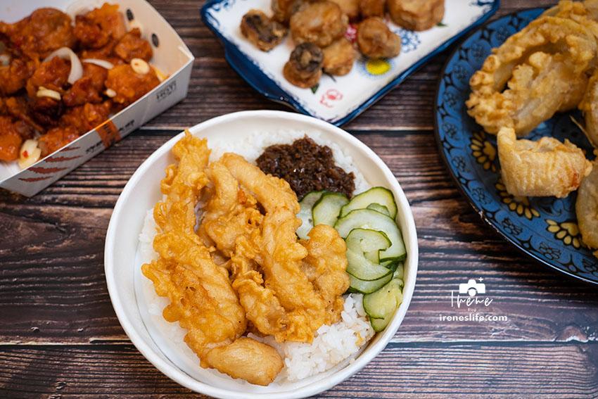 今日熱門文章:捷運徐匯中學站美食,三重也有炸雞大獅囉!醬拌、灑粉炸雞、炸雞蓋飯、炸雞分享餐