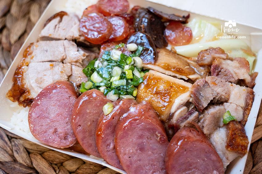 今日熱門文章:捷運雙連站便當推薦,無時無刻大排長龍的燒臘店,至尊招牌飯幾乎看不到底下的白飯跟配菜,全都是肉!