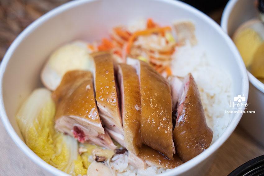 捷運南京復興站美食,金黃油亮又水嫩的參柒貴妃雞,加上蔥油跟自製辣椒讓人欲罷不能