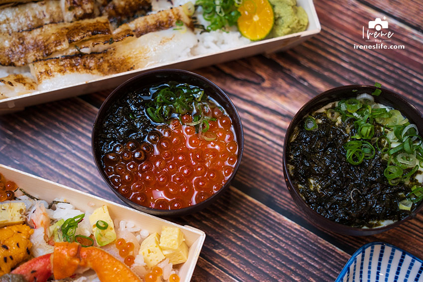 鮭魚卵茶碗蒸