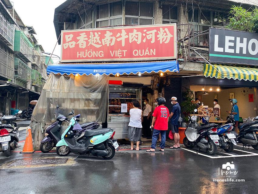 香港品香燒臘
