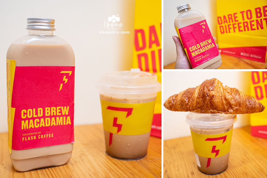 延伸閱讀:捷運行天宮站,新加坡人氣咖啡店Flash Coffee登台,桂花拿鐵、瓶裝冷萃咖啡、奶油可頌