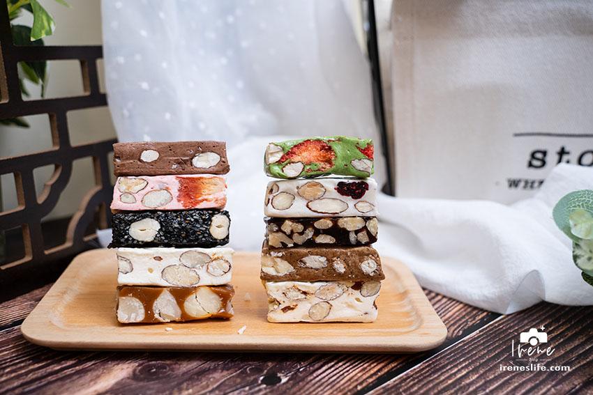 網站近期文章:蘆洲|以創意蛋糕、卡通造型蛋糕聞名的極品軒手作烘焙,團購美食牛軋糖好厲害,抹茶草莓、橘子QQ、榴槤芒果口味的牛軋糖好創新