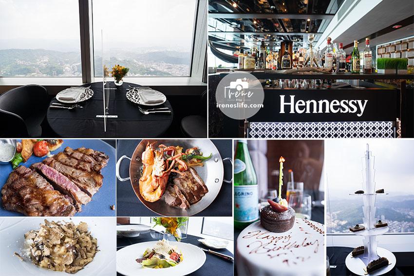 即時熱門文章:101超高85樓觀景餐廳 | 俯瞰市區美景、百萬夜景,適合約會、求婚、慶生,101視覺甜點塔超浮誇