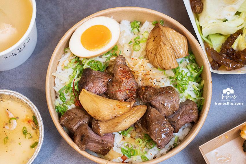 藝奇ikki日本料理外帶回家輕鬆吃,還可享85折!四人分享餐超豐盛,沙拉、壽司、釜飯、烤魚、味噌湯、茶碗蒸全都包