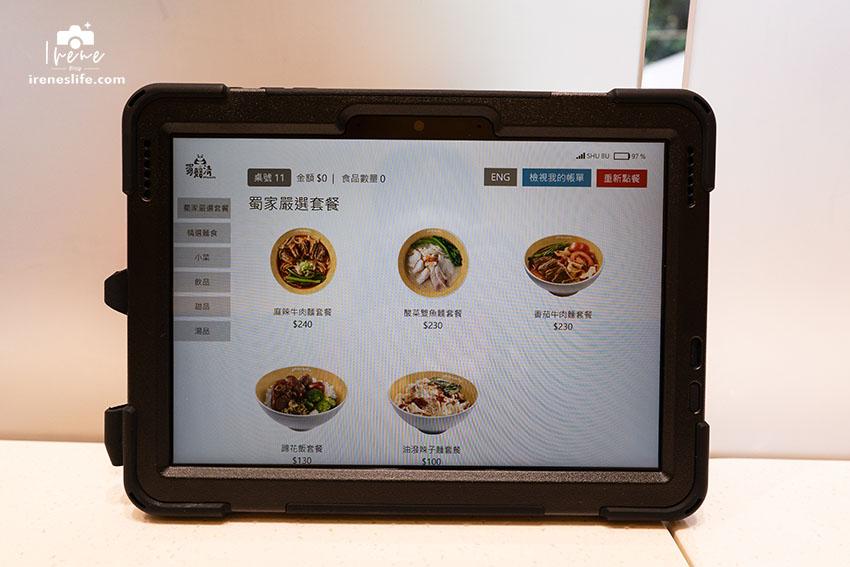 台北京站美食,海底撈新品牌麵店,麻辣和牛牛肉麵/台味、川味麵食,自助吧小菜無限吃到飽