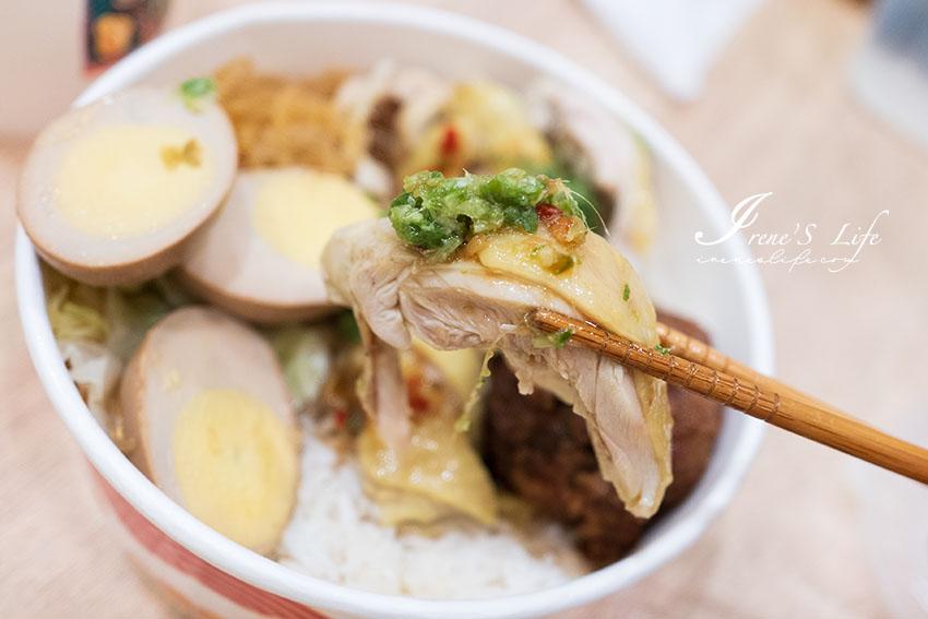 即時熱門文章:三重好吃雞肉 | 文化北路新開幕 橋頭雞肉飯專賣店,海南雞肉飯、獅子頭飯、咖哩雞肉飯