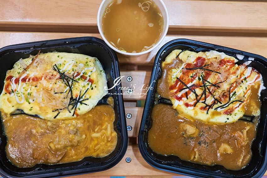 今日熱門文章:龍濱路新開幕和風洋食店,專賣咖哩歐姆蛋包飯、日式炒烏龍、櫻花蝦鮭魚炒飯,試賣期間打9折喔