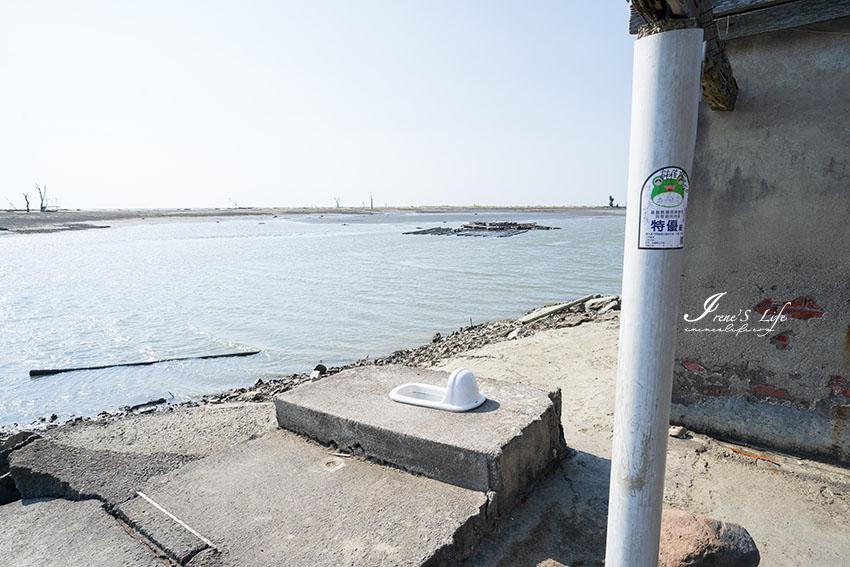 最新推播訊息:「消失的情人節」電影拍攝場景,嘉義版摩西分海,來蹲一下海景第一排馬桶.白水湖壽島