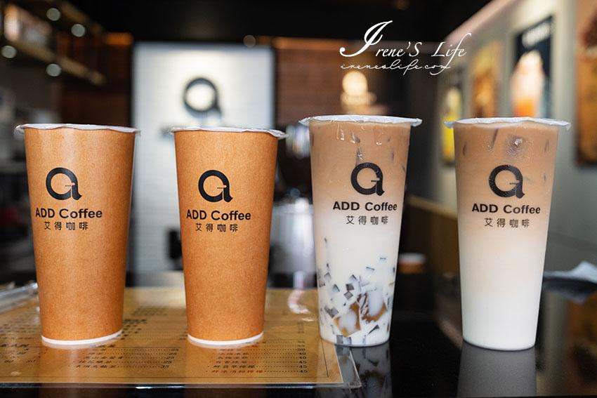 網站近期文章:台中在地人推薦,超人氣老字號排隊飲料店,必喝雙Q一次擁有珍珠以及咖啡凍的雙重口感