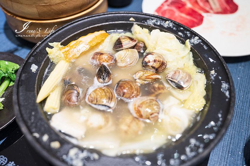 網站近期文章:蒜頭蛤蜊雞湯頭超香濃,肉嫩湯頭好,爆爆蛤蜊鍋超海味,店內還有珍珠奶茶任你喝到飽