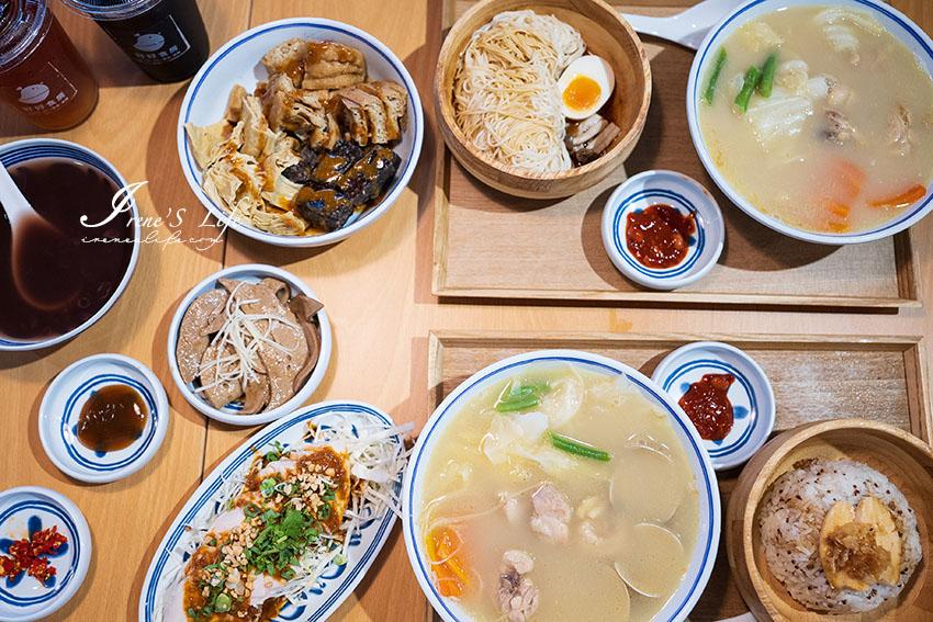 網站近期文章:南港CITYLINK美食|想喝雞湯不必自己慢慢熬,適合闔家大小品嚐的雞湯,濃一點雞湯、山藥蘋果、剝皮辣椒 口味與眾不同
