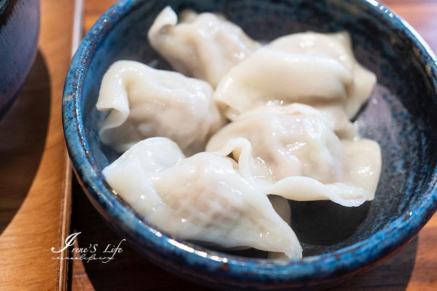廣式臘味水餃