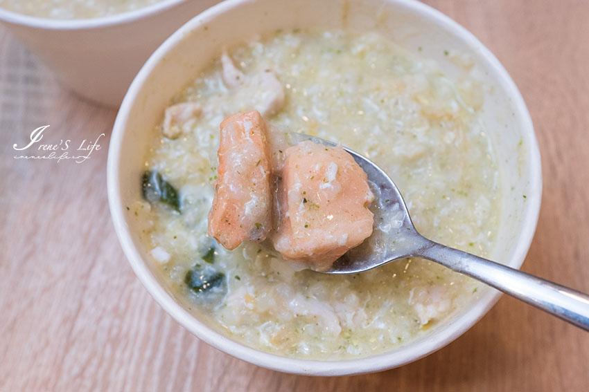 今日熱門文章:捷運三重國小站美食,隱藏在巷內的好吃粥物,滿魚粥、大補粥、薑絲牛肉粥,還有適合老人小孩的寶寶粥