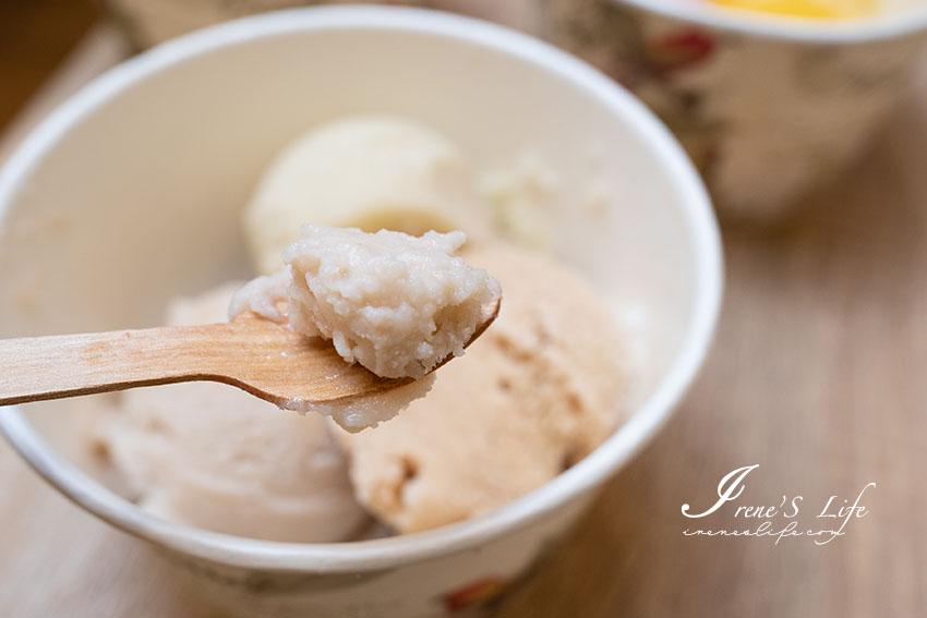 三重平價綿綿冰推薦,來自桃園榕樹下的極品璞味綿綿冰,口味超多還有蜂蜜啤酒味!試營運3球只要50元